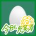 ぱんな (@0318m) Twitter