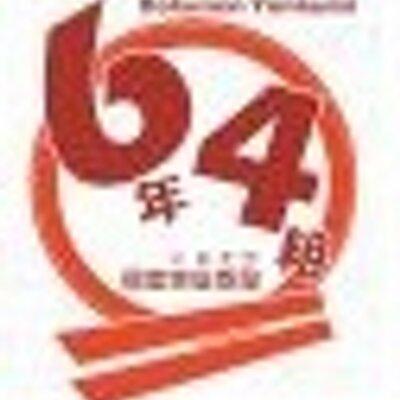 6年4組 渋谷