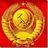 Commissar USSR