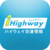 iHighway 交通情報(全国)
