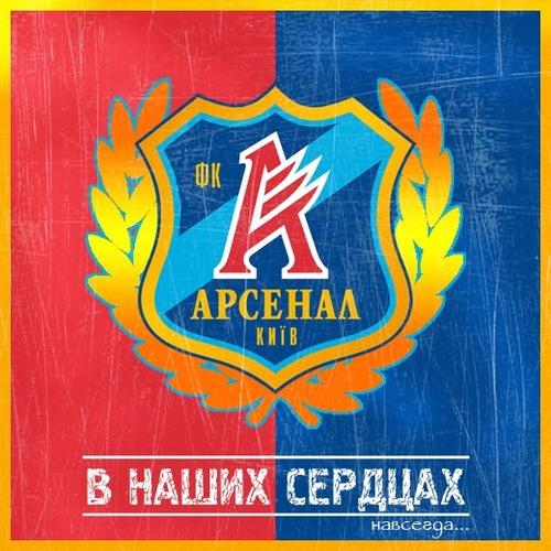 Resultado de imagem para Arsenal Kiev