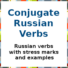 Distinguishes Russian Verbs 40