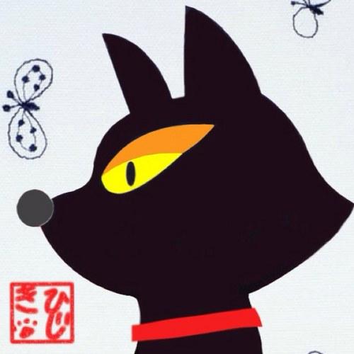 Cat Likes Ukulele