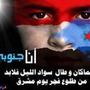 الماتري اليافعي (@056637241) Twitter