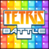 Photo of tetrisbattle's Twitter profile avatar