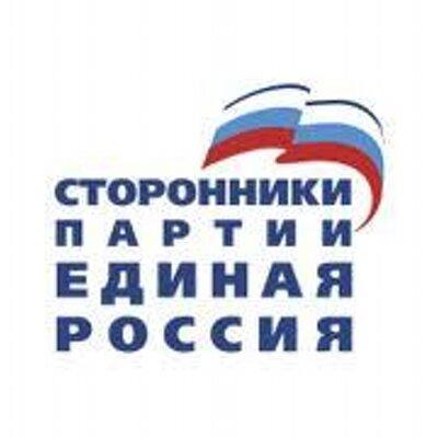 375 Ангарск стадион Ермак  Иркутск ИРГТУ