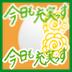 hoyosi (@0227hosi) Twitter