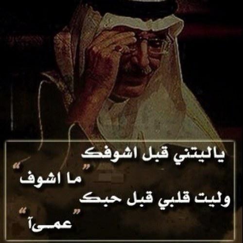 ابيات الشعر Abyat18 Twitter