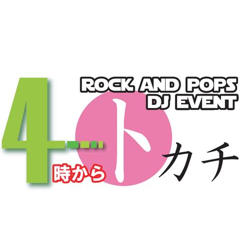 4jiTokachi