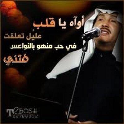 كلك نظر Auf Twitter Joory Kwt محمد عبده مو فنان العرب بس فنان كل البشر