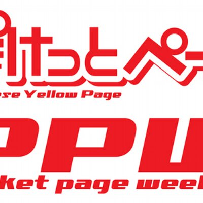 香港週刊新聞PPW (@editor_ppw) | Twitter