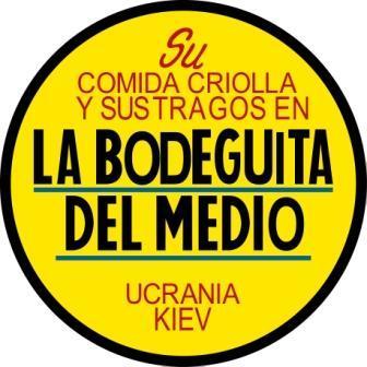@Bodeguita_Kiev