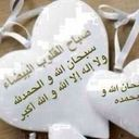 عادل (@0594137895) Twitter