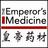 TheEmperor'sMedicine