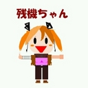 姫☆神 (@05sm777) Twitter