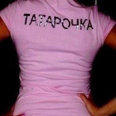Картинки с надписями татарочка, днем рождения