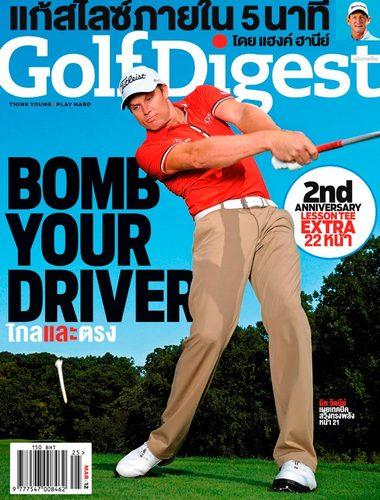 @golfdigestthai