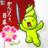 ringonri's avatar'