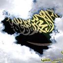 hussain 2112 (@0555445555hus) Twitter