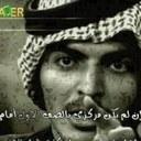 سعود الحامد (@0502449599) Twitter