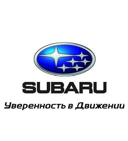 @subaru_russia
