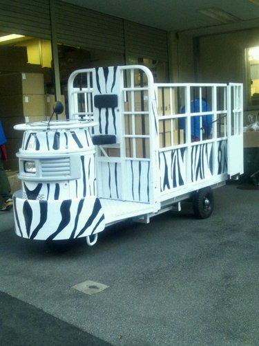 ゼブラ(zebra-meiji)のアイコン
