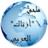 Aztag Arabic