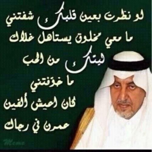 شعر حزن و فراق Ash3ar R Twitter