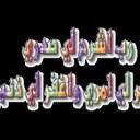 عمر الدريعي  (@1975Angle) Twitter