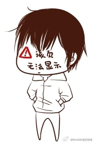 满天星 (@Diaosi2012) | Twitter