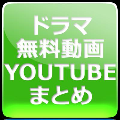 無修正動画 ザ・おまんこ |youtube動画女性無料 エ …