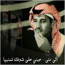 Faisal al-ja7dali (@0561423210) Twitter