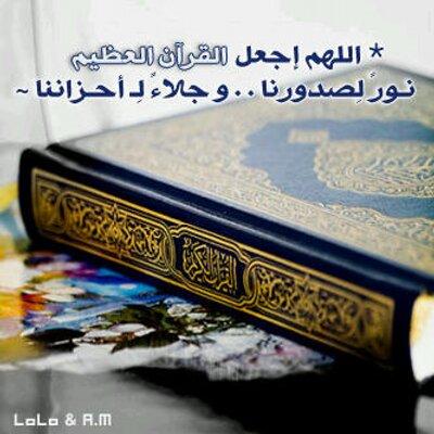 صور كتاب قران وآيات قرآنية