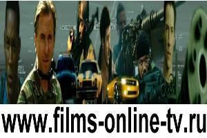 Filmi Online.Ru