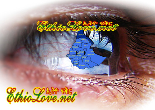 Welcome to ETHIOLOVE NET httpwwwsite com