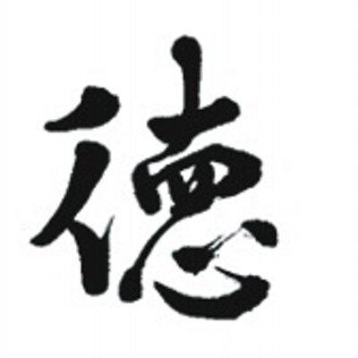 北鎌倉 和福 徳しば (@tokushiba...
