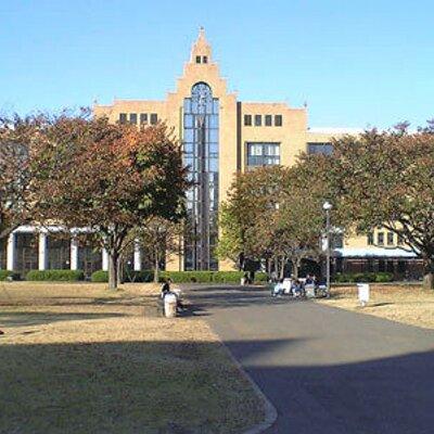 大学 駿河台