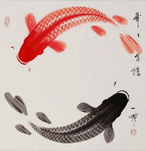 Adventure savvy adventuresavvy twitter for Yin yang fish