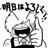 @sousakubatake