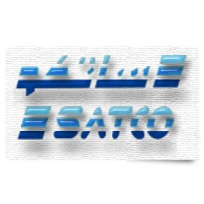 Satco Trading Co  (@Satcotrading) | Twitter