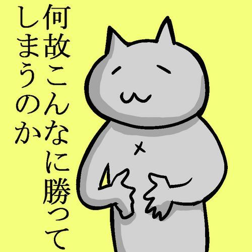 ブルジョワジー猫漫画クレムリン (@kuremurinuso) | Twitter