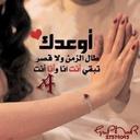محمد ال فوزان  (@0550579489) Twitter