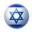 Israel Nachrichten