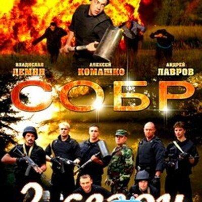 Смотреть военный фильм не покидай меня все серии подряд