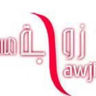 موقع مسلمة