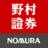 @nomura_jp