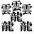 紅葉橋律之介大相撲観測者のアイコン