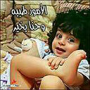 عمرو علي عمر (@02345677) Twitter