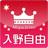 @miyu_info