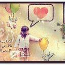 shadi (@0542590153) Twitter